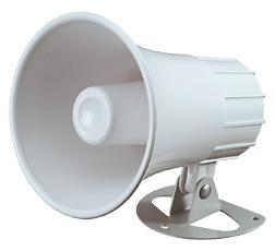 sirene alarme exterieure cambriolage
