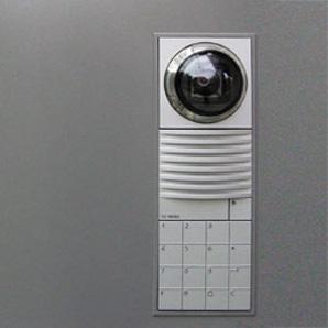 Informations d tecteurs for Systeme d alarme pour piscine